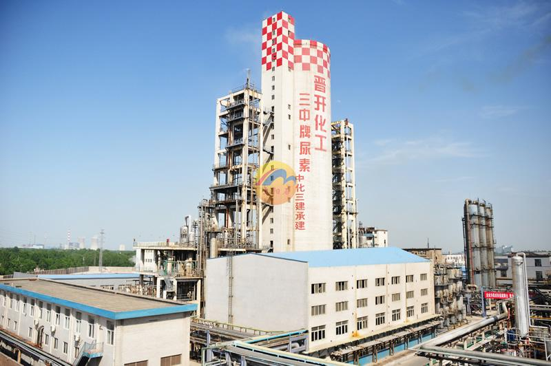 Urea Factory NO.1